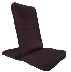 Best Meditation Chairs For Back Support